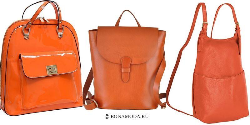 Модные цвета рюкзаков 2018 - элегантные минималистичные кожаные оранжевые рюкзаки