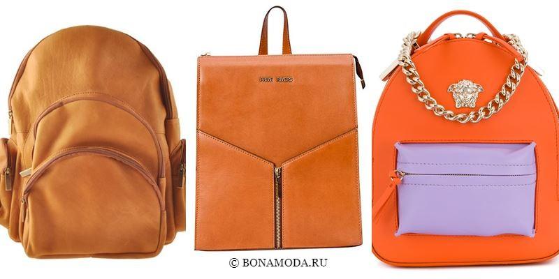 Модные цвета рюкзаков 2018 - оранжевые рюкзаки с карманами на молнии