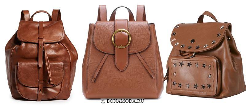 Модные цвета рюкзаков 2018 - красивые коричневые рюкзаки из натуральной кожи