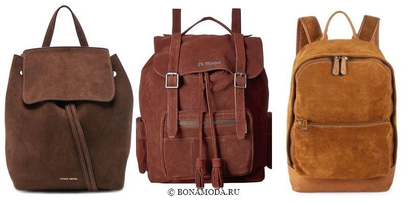 Модные цвета рюкзаков 2018 - роскошные шоколадно-коричневые рюкзаки из замши
