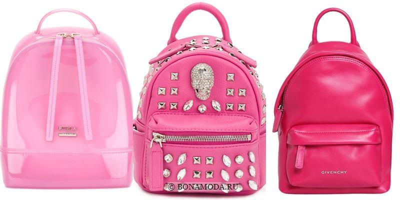 Модные цвета рюкзаков 2018 - яркие розовые рюкзаки из натуральной и искусственной кожи