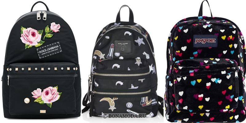 Модные цвета рюкзаков 2018 - чёрные текстильные рюкзаки с принтами и патчами-аппликациями