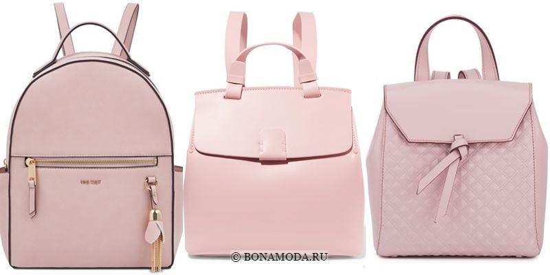 Модные цвета рюкзаков 2018 - пастельные розовые рюкзаки из натуральной кожи