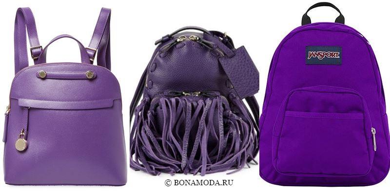 Модные цвета рюкзаков 2018 - чернильно-фиолетовые рюкзаки из кожи и текстиля