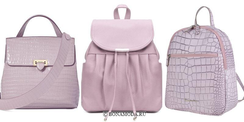 Модные цвета рюкзаков 2018 - пастельно-сиреневые рюкзаки из гладкой и крокодиловой кожи