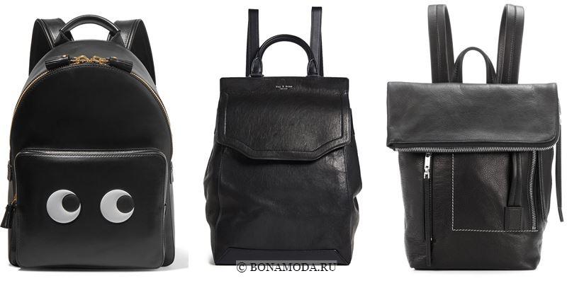Модные цвета рюкзаков 2018 - минималистичные чёрные рюкзаки из натуральной кожи