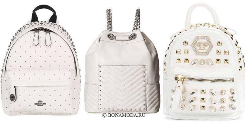 Модные цвета рюкзаков 2018 - белые мини-рюкзаки с металлическими заклёпками
