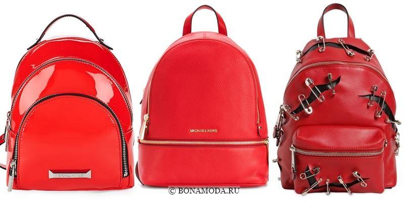Модные цвета рюкзаков 2018 - красные кожаные рюкзаки на молниях