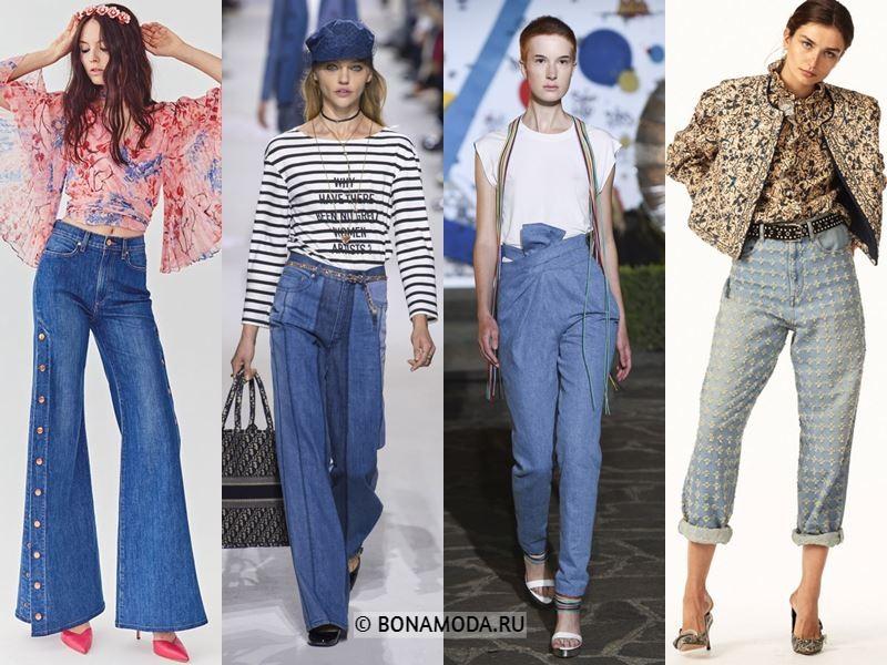 Женские джинсы весна-лето 2018 - тенденции с подиума