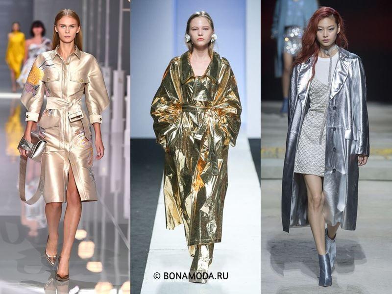 Женская верхняя одежда весна-лето 2018 - Золотые и серебряные пальто из металлизированной ткани
