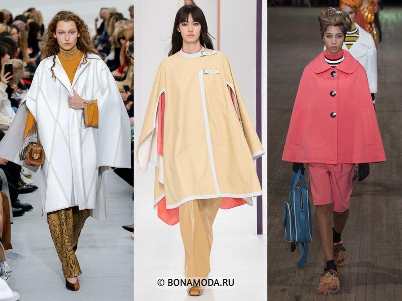 Женская верхняя одежда весна-лето 2018 - Широкие весенние пальто кейпы