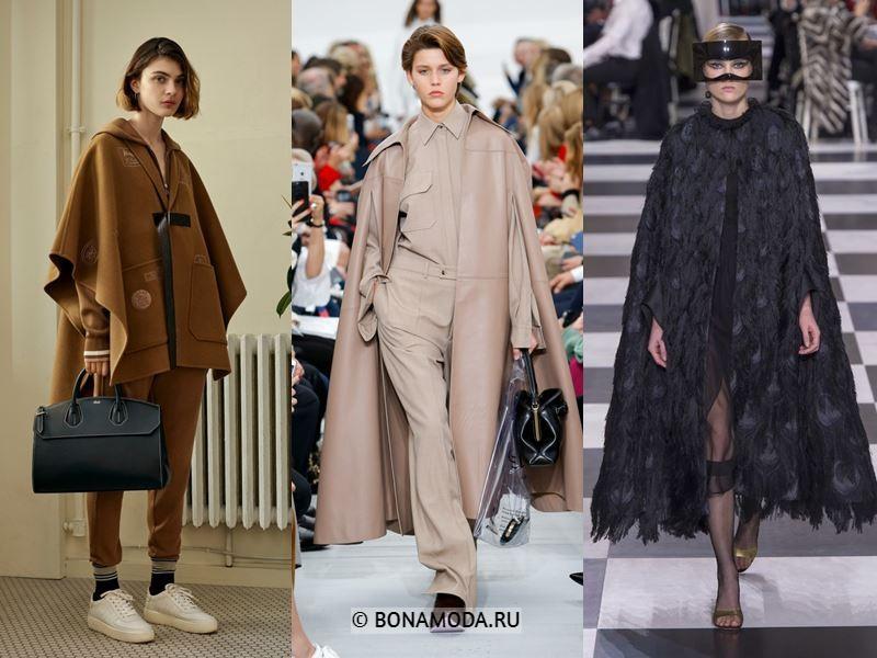 Женская верхняя одежда весна-лето 2018 - Длинные пальто-кейпы