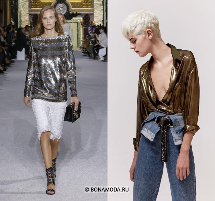 Женские блузки весна-лето 2018 - Блестящие серебристая и золотая блузки