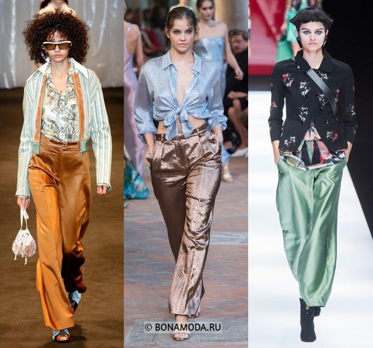 Женские брюки весна-лето 2018 - Блестящие атласные брюки