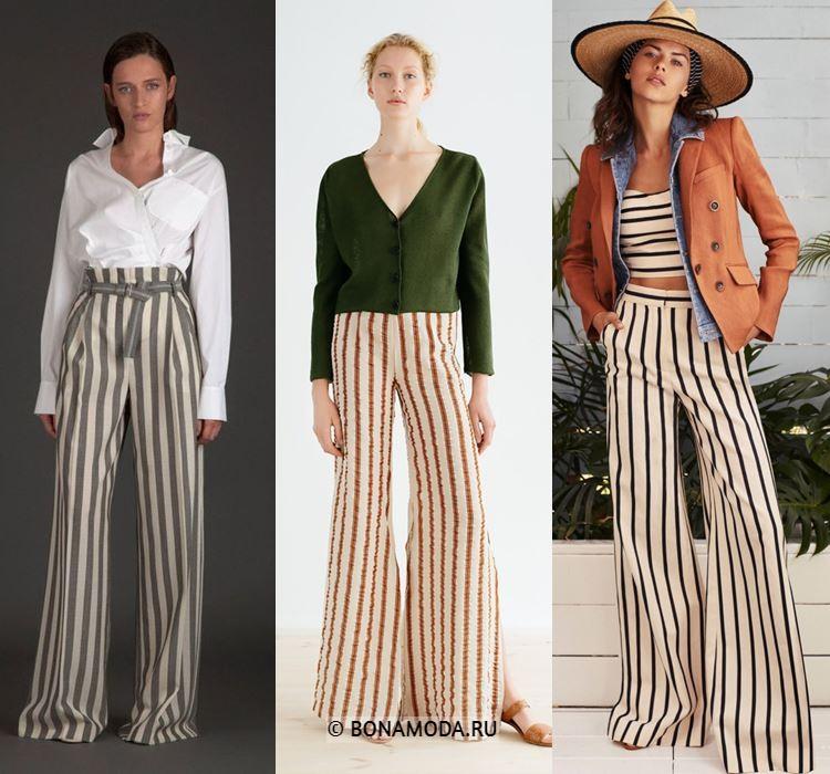 Женские брюки весна-лето 2018 - Длинные брюки в полоску