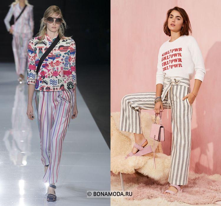 Женские брюки весна-лето 2018 - Укороченные брюки в полоску