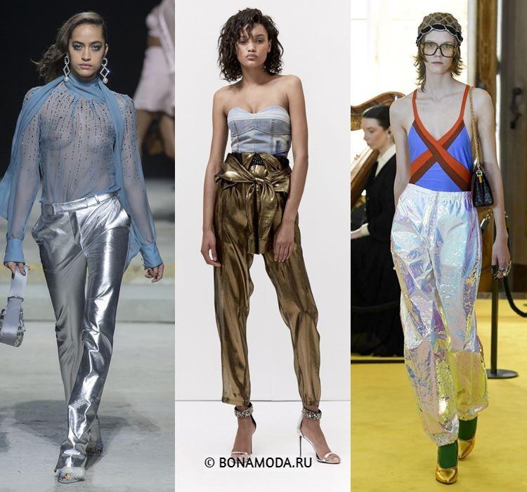 Женские брюки весна-лето 2018 - Серебристые и золотые металлизированные брюки