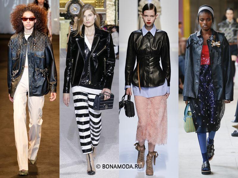 Женские куртки весна-лето 2018 - Чёрные кожаные куртки