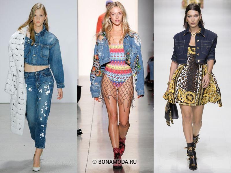Женские куртки весна-лето 2018 - Короткие джинсовые куртки