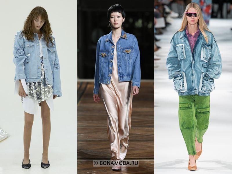 Женские куртки весна-лето 2018 - Модные голубые джинсовые куртки