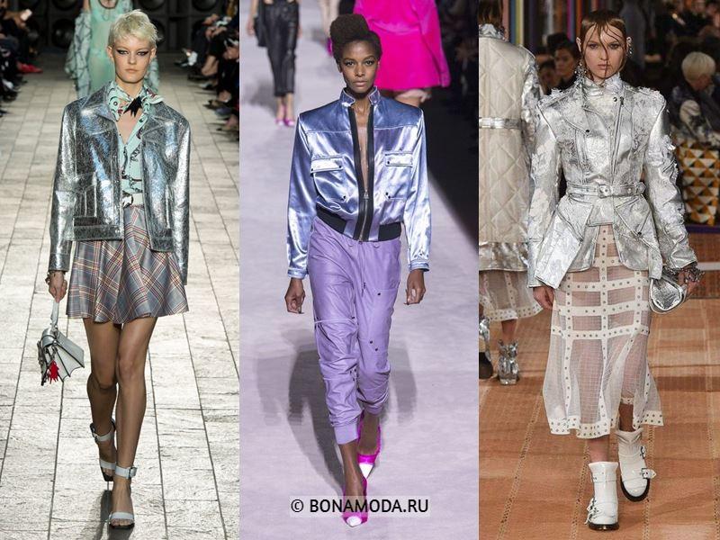 Женские куртки весна-лето 2018 - Блестящие серебристые куртки