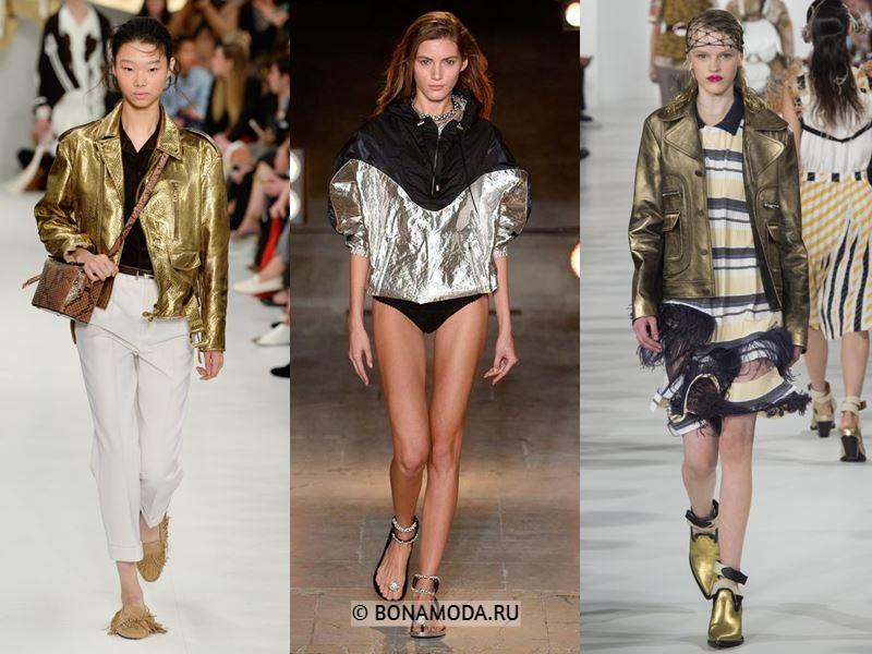 Женские куртки весна-лето 2018 - Блестящие золотые куртки