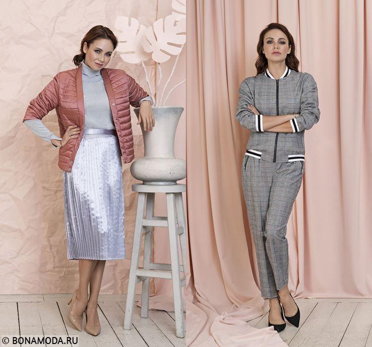 Женская коллекция BAON весна-лето 2018 - Лиловая юбка, стёганая куртка, серый костюм и туфли-лодочки