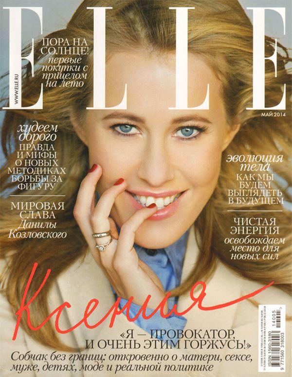 Ксения Собчак: фото обложек журналов - Elle (май 2014)