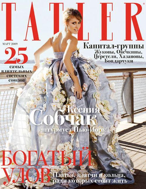 Ксения Собчак: фото обложек журналов - Tatler (март 2009)