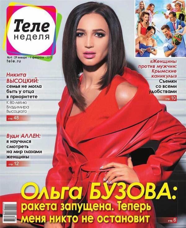 Ольга Бузова до и после: фото обложек журналов - Теленеделя (январь-февраль 2018)