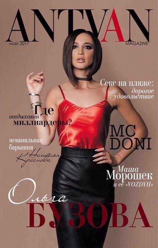 Ольга Бузова до и после: фото обложек журналов - Antvan (май 2017)