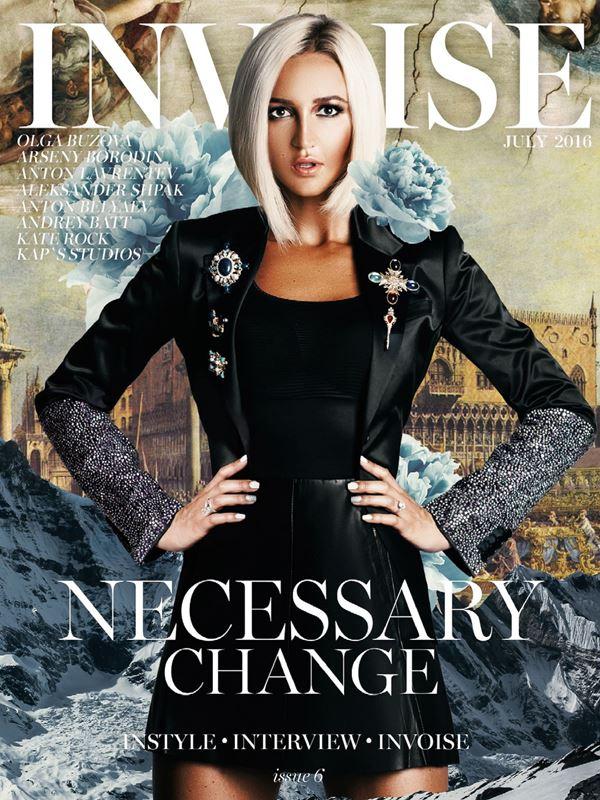 Ольга Бузова до и после: фото обложек журналов - INVOISE Magazine (июль 2016)
