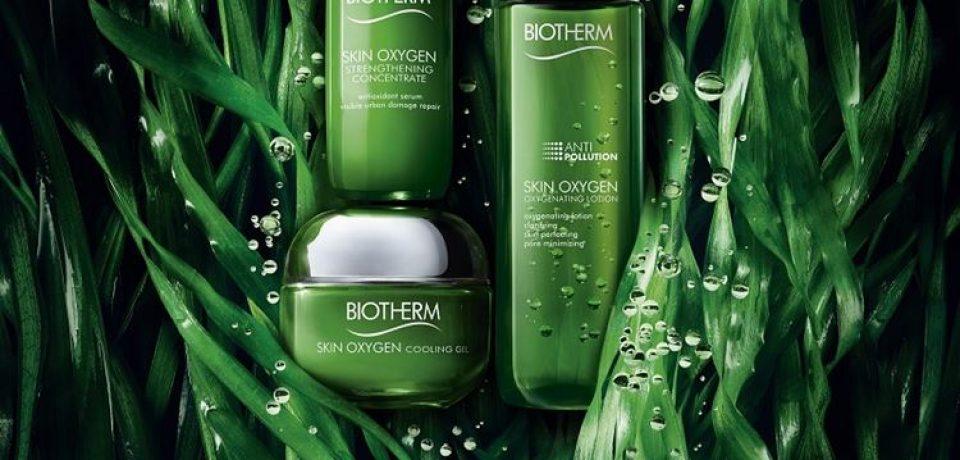 Skin Oxygen — новая линия Biotherm для защиты и дыхания кожи