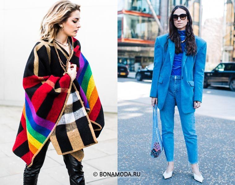 Уличный стиль Лондона осень-зима 2018-2019 - пончо в полоску и голубой брючный костюм