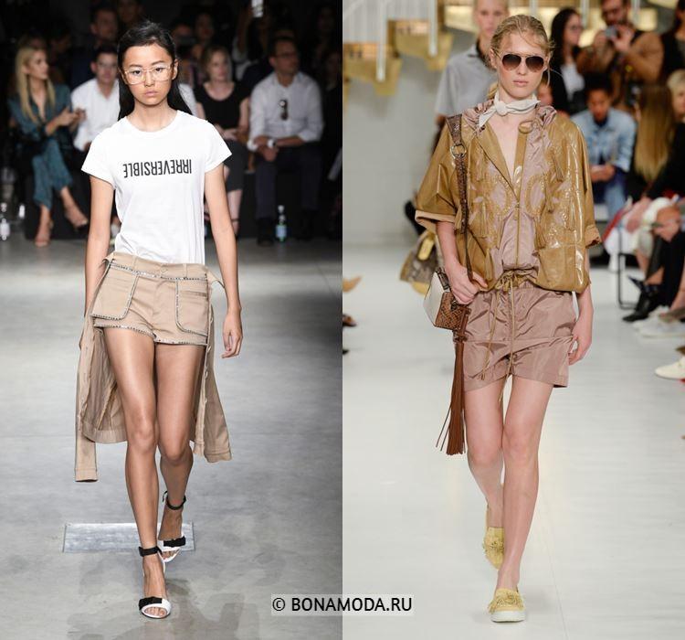Женские шорты весна-лето 2018 - Модные бежевые шорты