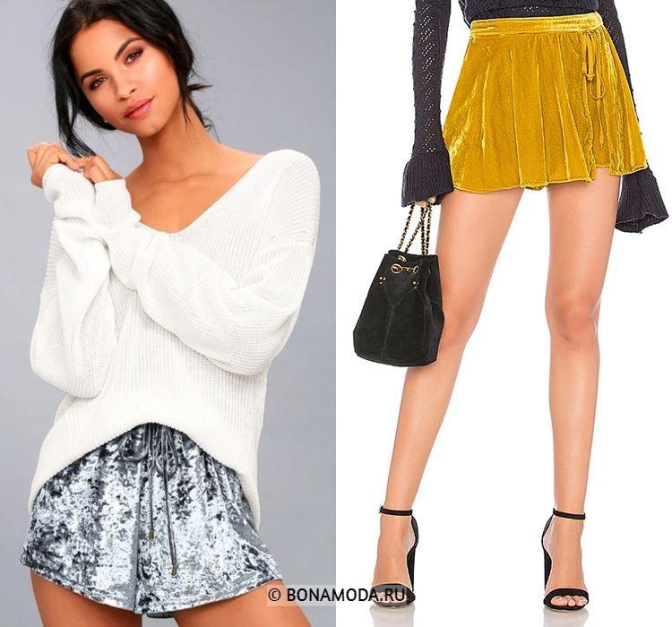 Женские шорты весна-лето 2018 - Серые и жёлтые бархатные шорты
