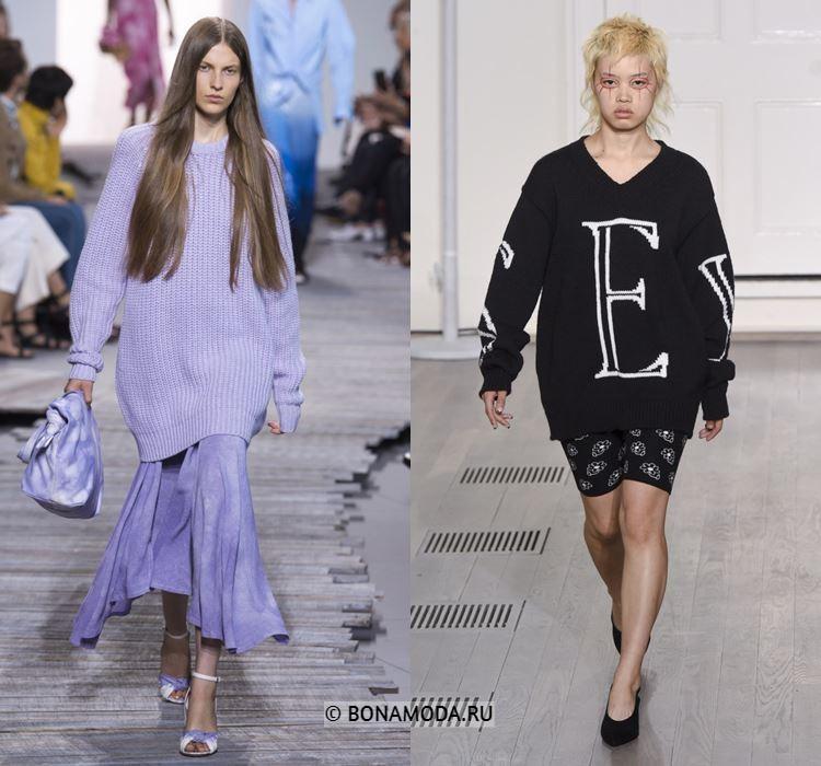 Женские вязаные свитера весна-лето 2018 - Сиреневый и чёрный свитера оверсайз