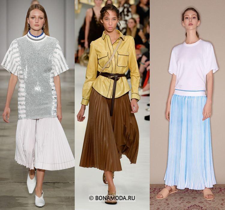 Женские юбки весна-лето 2018 - Белая, коричневая и голубая плиссированные юбки