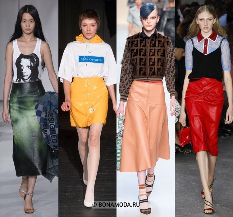 Женские юбки весна-лето 2018 - Цветные кожаные юбки