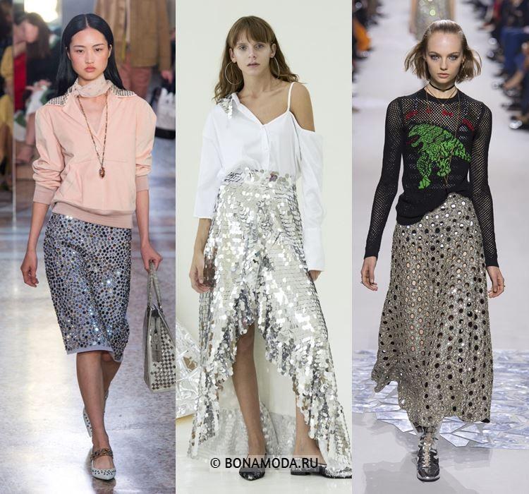 Женские юбки весна-лето 2018 - Блестящие серебристые юбки с пайетками