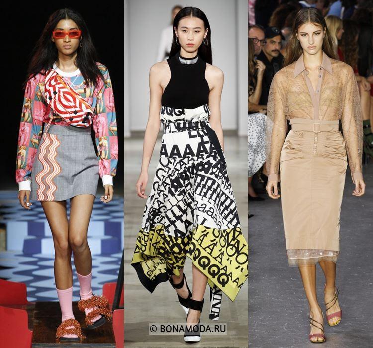 Женские юбки весна-лето 2018 - Модные юбки разного фасона с завышенной талией