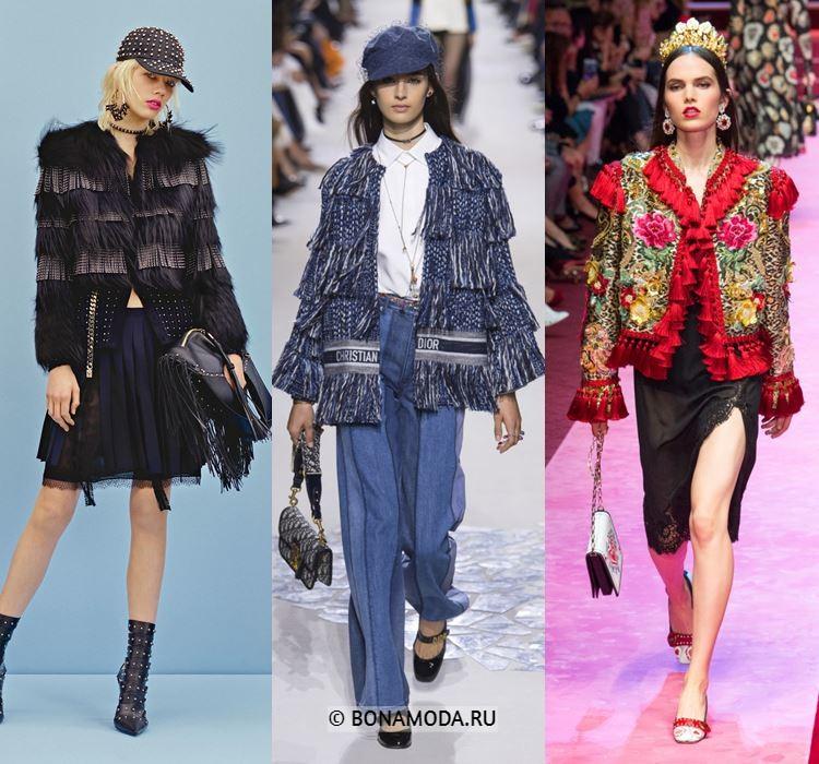Женские жакеты и пиджаки весна-лето 2018 - Молодёжные жакеты с кисточками и бахромой