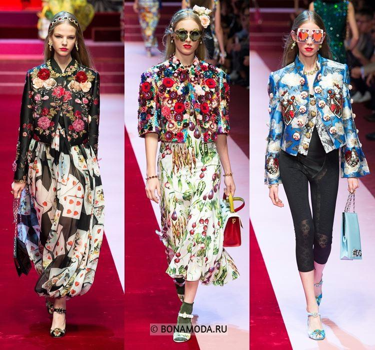 Женские жакеты и пиджаки весна-лето 2018 - Нарядные короткие цветочные жакеты