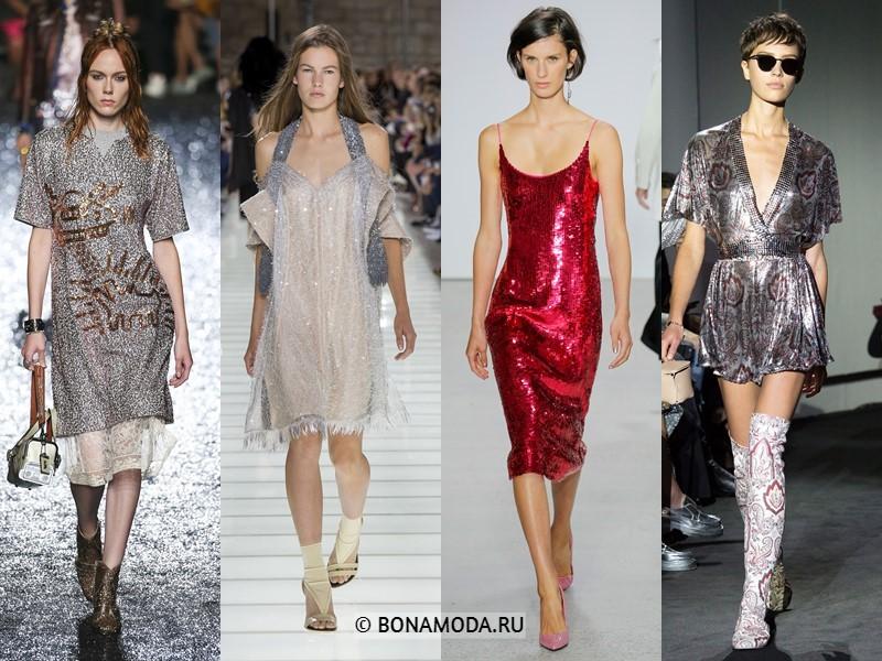 Коктейльные платья весна-лето 2018  - блестящие пайетки