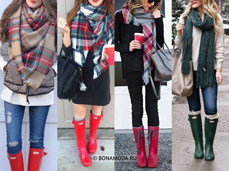 Как стильно носить резиновые сапоги - с модным клетчатым шарфом