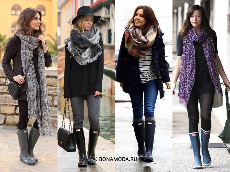 Как стильно носить резиновые сапоги - с трикотажным или шифоновым шарфом