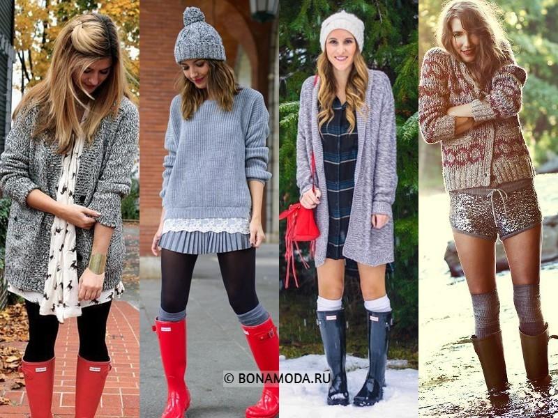 Как стильно носить резиновые сапоги - C вязаным кардиганом или уютным свитером