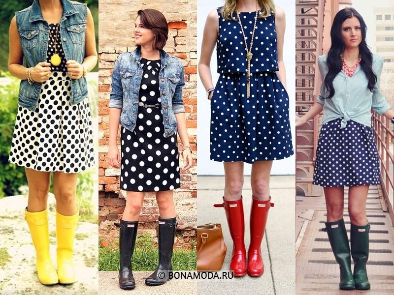 Как стильно носить резиновые сапоги - с одеждой в горошек
