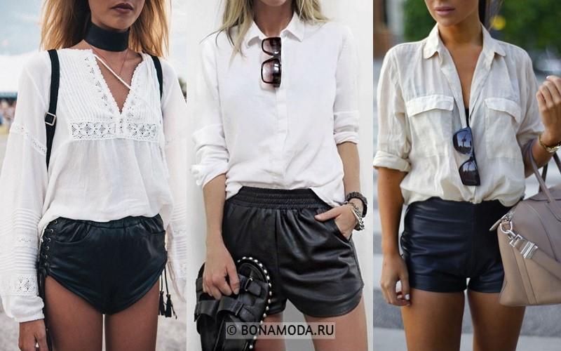Как носить кожаные шорты - с белой рубашкой или блузкой