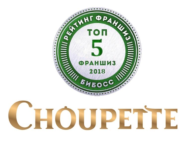 Франшиза Choupette вошла в ТОП-5 лучших франшиз 2018